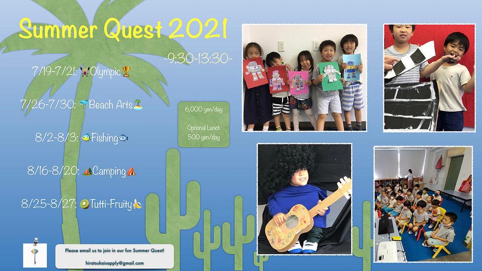 Summer Quest AD 2021.jpg