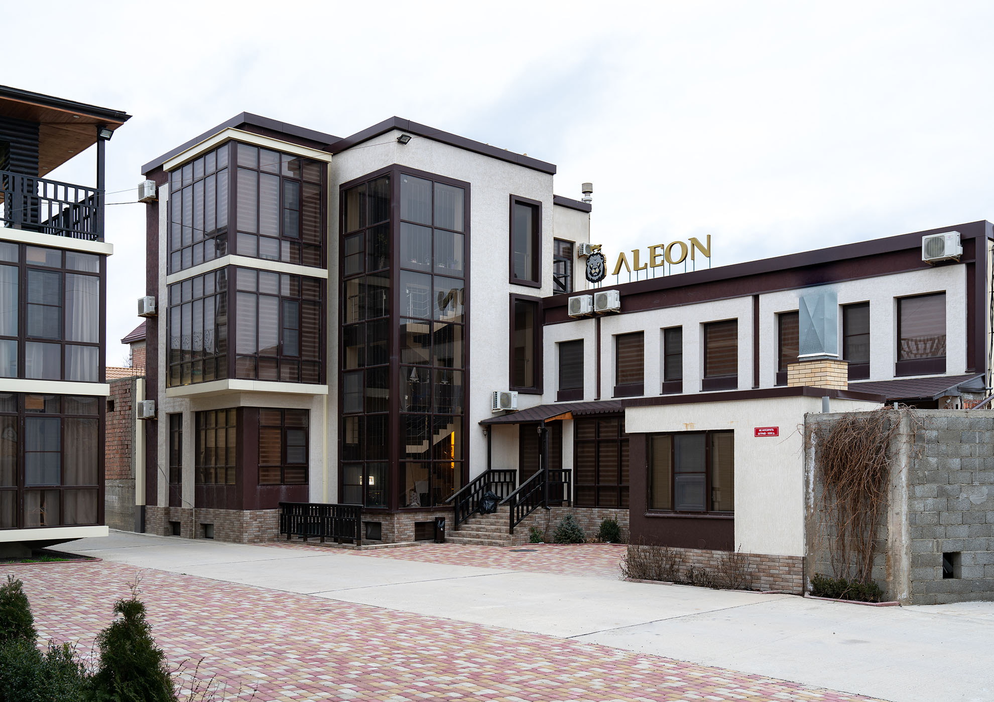 Aleon Hotel Makhachkala