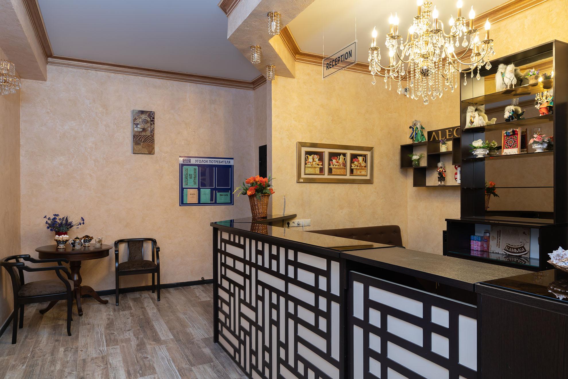 Ресепшн Aleon Hotel Makhachkala
