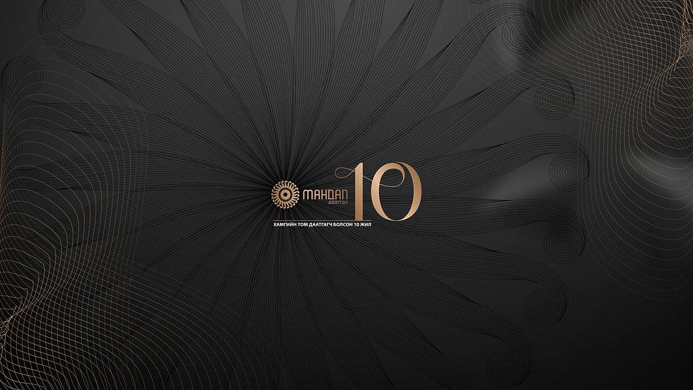 10-year-desktop.jpg