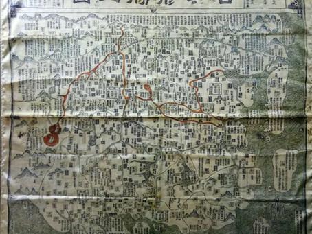 En el principio era el mapa
