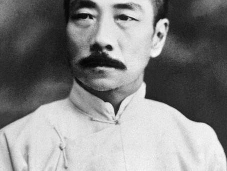 """De Lu Xun y la traducción: churros o """"youtiao"""""""