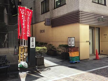 【三・銀座の神社めぐり/あずま稲荷神社】