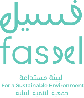 Faseel Logo Full.png