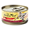 Thumbnail: Gold Label Premium Chicken & Beef in Pumpkin Soup 80g x 24 cans