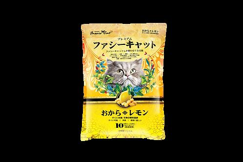 Japanese Soybean Cat Litter 7L (Lemon)