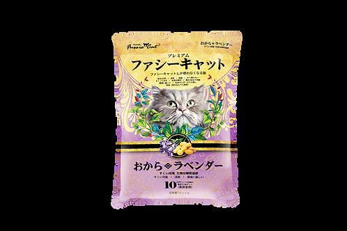 Japanese Soybean Cat Litter 7L (Lavender)