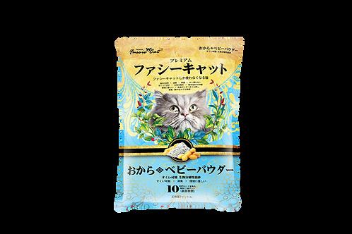 Japanese Soybean Cat Litter 7L (Baby Powder)
