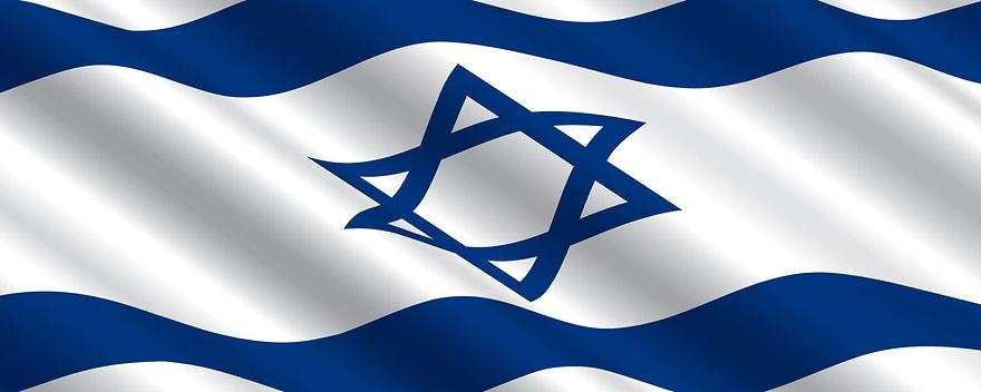 Israel-Flag-Banner2-1500x600.jpg