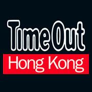 hong-kong-timeout-sept-2014.jpg