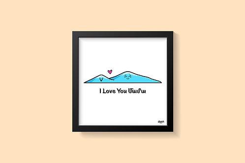 I Love You Mama - Illustration Art Print (10x10   12x12)