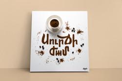 Coffee Time Canvas.jpg