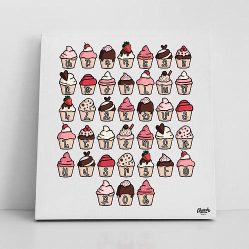 Cupcake Alphabet - Canvas Print (14x14)