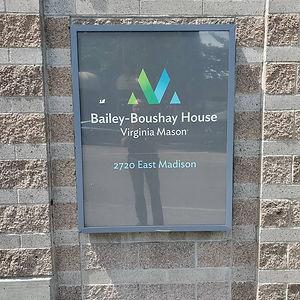 Bailey Boushay 2.jpg