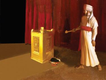 דישון מזבח הפנימי