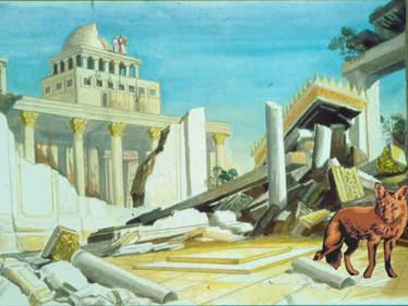 יהושע בן חנניה