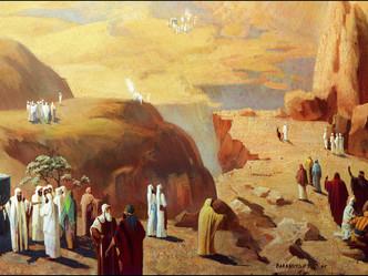 יום הכיפורים במקדש