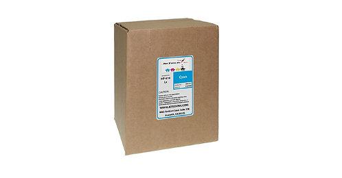 HP610 Latex 3000ml Ink Box (CN67 Series)