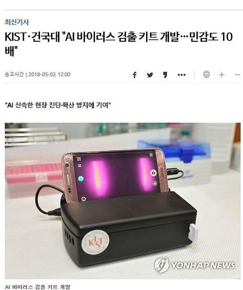 연합뉴스 기사 1.JPG