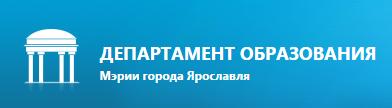 лого деп
