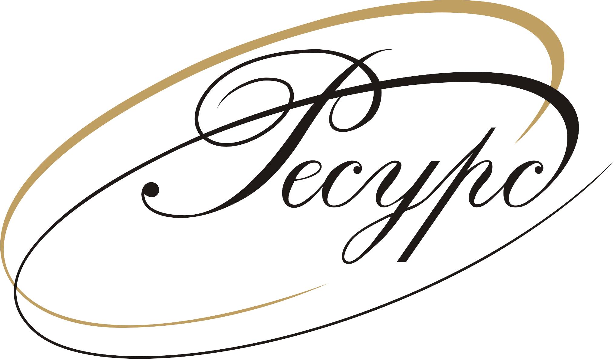 логотип ресурс