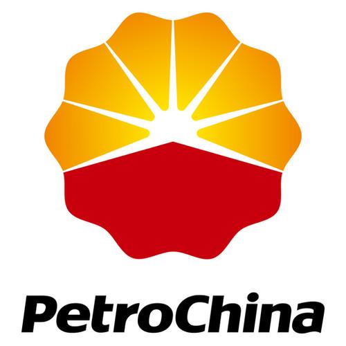 Petro China Logo...jpg