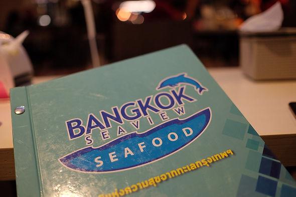 ร้านอาหาร ทะเล กรุงเทพ ร้านอาหาร ทะเล บางขุนเทียน อาหารทะเลบางขุนเทียน ร้านอาหาร ทะเลบางขุนเทียน ซีฟู้ดบางขุนเทียน  ร้านซีฟู้ด บางขุนเทียน ร้านอาหารทะเล ร้านอาหารติดทะเล ร้านอาหารบรรยากาศดี ร้านอาหารอร่อย สด อร่อย ล่องเรือ ดูหลักเชต ทะเลกรุงเทพ อาหารทะเล ร้านอาหารบนทะเล ร้านอาหารพระราม2 ร้านอาหารพระราม3 ซีฟู้ดบางขุนเทียน ซีฟู้ดพระรามสอง ซีฟู้ดกรุงเทพ ซีฟู้ดบนทะเล ซีฟู้ด seafood bangkhuntien seafood bangkok thailand ซีฟู้ด บางขุนเทียน ซีฟู้ดริมทะเล ซีฟู้ดสมุทรสาคร ซีฟู้ดสมุทรปราการ ซีฟู้ดนั่งเรือ