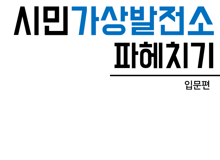 울산입문편.png