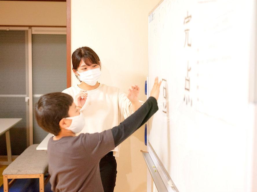 ジュニア_提供サービス_edited.jpg