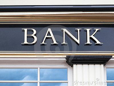 חוב לבנק