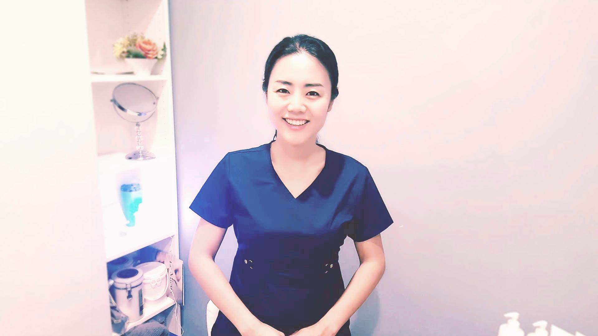 Sojeong
