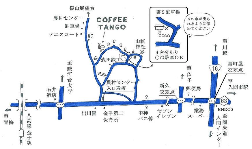 MAP20200311.jpg
