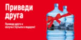 Water delivery in Krasnoyarsk