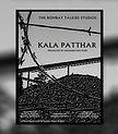 Kala-Paththar.jpg