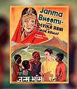 Janma-Bhoomi.jpg