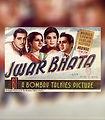 Jwar-Bhata.jpg