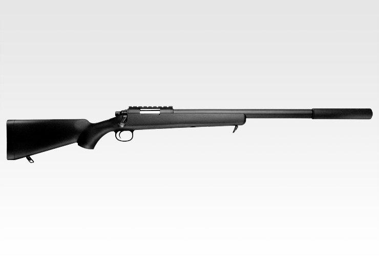 Tokyo Marui VSR-10 G-Spec Airsoft Sniper Rifle with Mock Suppressor