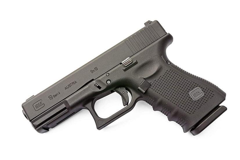Umarex/VFC Glock 19 Gen4 Airsoft GBB Pistol