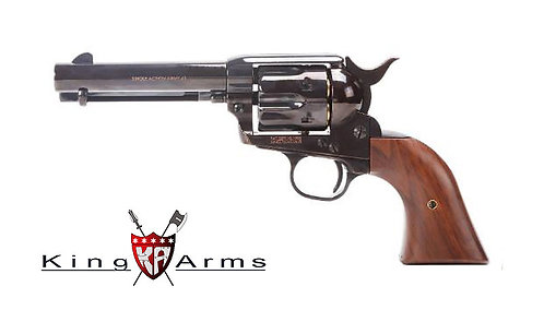 King Arms SAA .45 Airsoft Gas Revolver Short Barrel