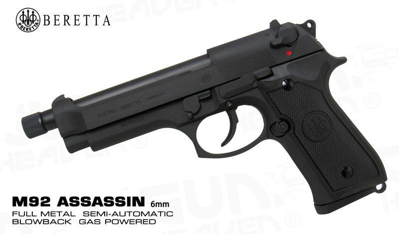 GH M92FS Full Metal Gas Pistol