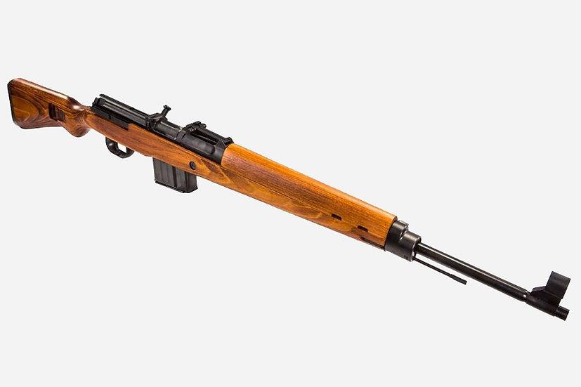 Shoei G43 ABB Airsoft Rifle