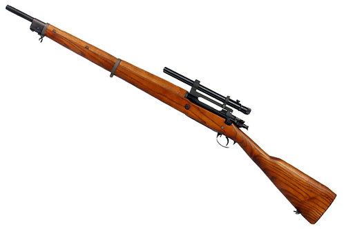 G&G M1903A4 Airsoft Gas Rifle