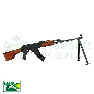 Upgraded LCT RPK Airsoft EBB Rifle
