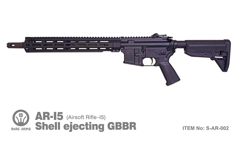 "Rare Arms AR-I5 Ver 14.5"" Airsoft Shell Ejecting GBBR ( CO2 )"