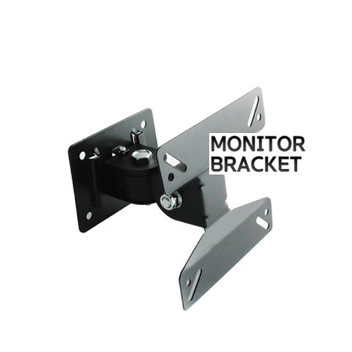 14 - 27 inch Tilt Swivel Wall Mount Monitor Bracket