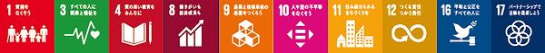 SDGs_set.png