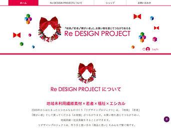 RDP_HP.jpg