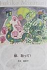 book_info_6.jpg