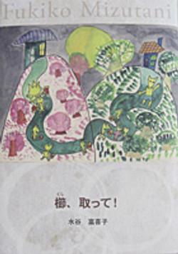 book_info_6