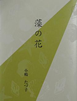 book_info_9